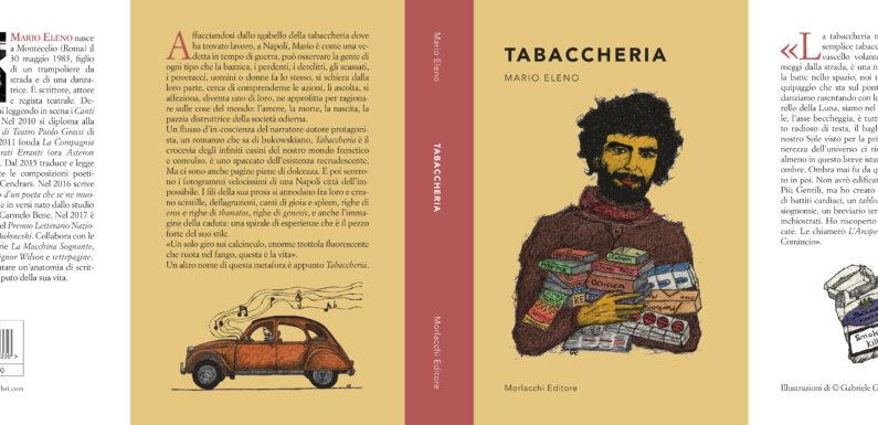 Tabaccheria (ovvero la regia dei suoi occhi): recensione di Riccardo Giosi.
